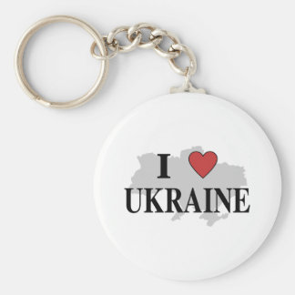 I Love Ukraine Key Ring