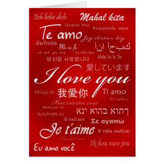 I Love You 30 Languages Greeting Cards