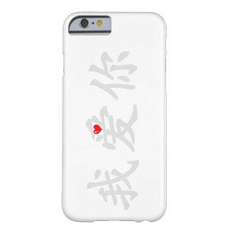 I love you Chinese Symbol Phone case