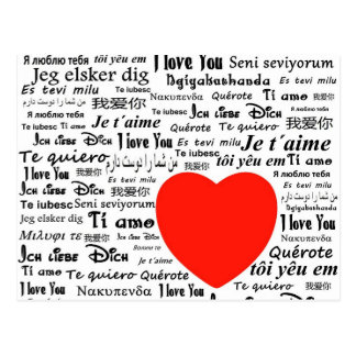 I love you in different languages postcard