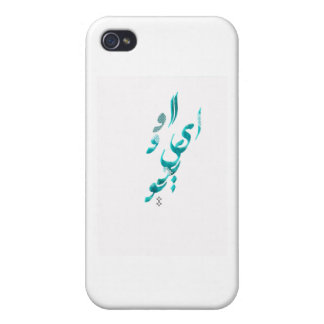 I Love You in Persian / Arabic calligraphy iPhone 4/4S Case