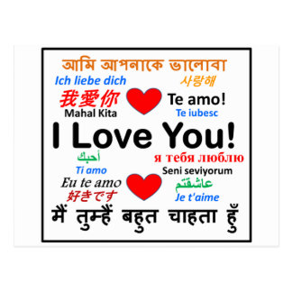 I love you - various languages - heart.png postcard