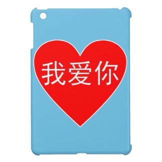 I Love You Wo Ai Ni 我爱你 Chinese Heart iPad Mini Cover