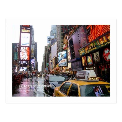 I Miss You (New York) Postcards