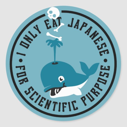 I only eat japanese for scientific purpose stickers