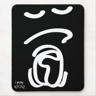 i pray - eat love pray mousepad
