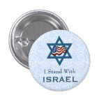 I Stand With Israel 3 Cm Round Badge