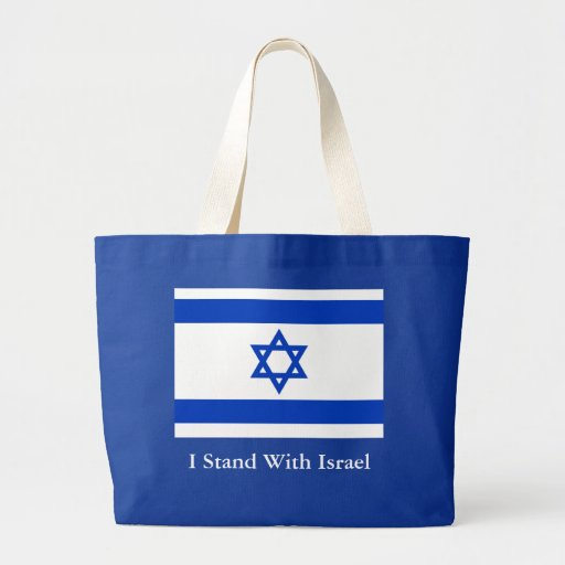 I Stand With Israel Canvas Bag