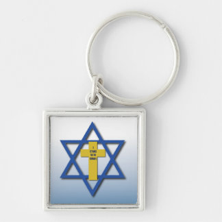 I Stand With Israel Christian and Jewish Key Ring