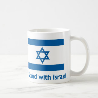 I Stand With Israel Gifts and Tees Coffee Mug