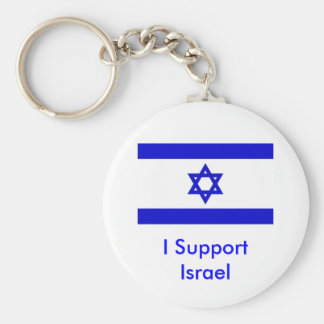 I Support Israel Key Ring