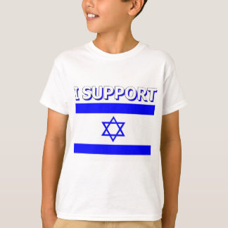 I Support Israel T-Shirt