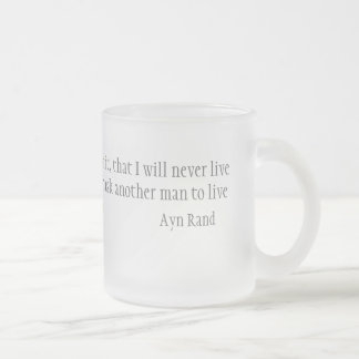 I swear frosted glass coffee mug