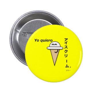 I want Ice Cream button Yellow