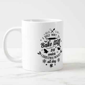 I want to Bake /Christmas Quote/ Personalized Mug