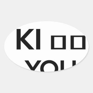I WANT TO KI_ _ YOU OVAL STICKER