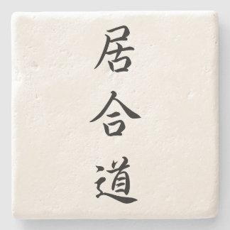 Iaido Kanji Coaster