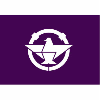 Ibaraki, Osaka, Japan flag Photo Cutouts