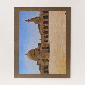 Ibn Tulun Jigsaw Puzzle
