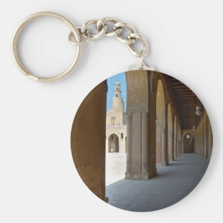Ibn Tulun Mosque Cairo Key Ring