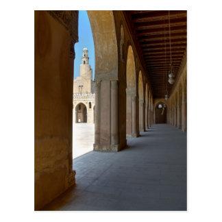 Ibn Tulun Mosque Cairo Postcard