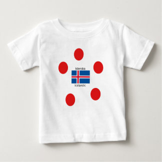 Iceland Flag And Icelandic Language Design Baby T-Shirt