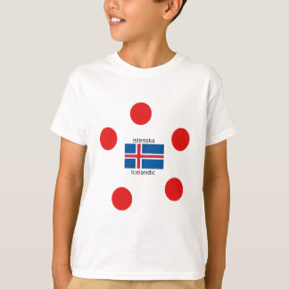 Iceland Flag And Icelandic Language Design T-Shirt