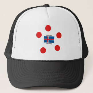 Iceland Flag And Icelandic Language Design Trucker Hat