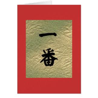ichiban greeting card
