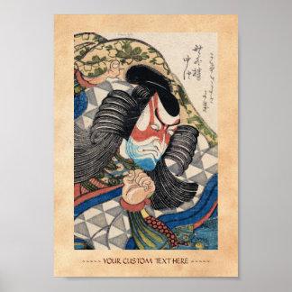 Ichikawa Danjuro IV in the Role of Kagekiyo art Poster