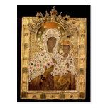Icon of the Virgin, Smolenskaja monastery Post Card
