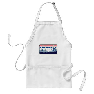 Idaho License Plate in Hebrew Adult Apron
