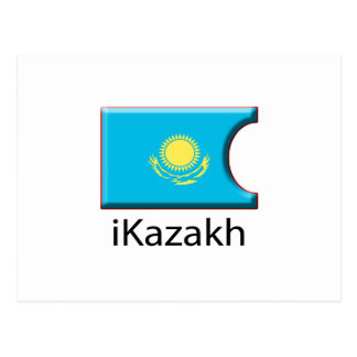 iFlag Kazakhstan Postcard