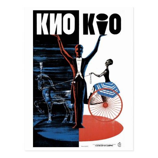 Igor Kio Postcard