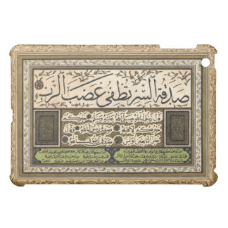 Ijazah Diploma of Competency in Arabic Calligraphy Cover For The iPad Mini