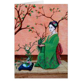 """""""Ikebana"""" Card"""