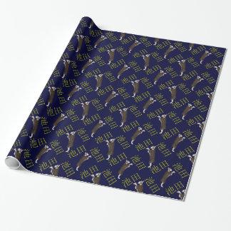 Ikeda Monogram Dog Wrapping Paper