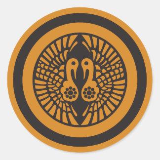 Ikko Ikki Mon Japanese clan vintage colors Classic Round Sticker