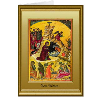 Ikon of the Nativity Card
