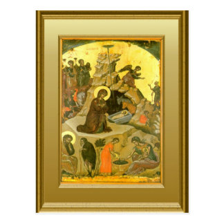 Ikon of the Nativity Post Card