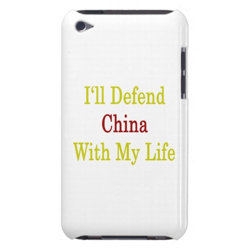 I'll Defend China With My Life Barely There iPod Cases