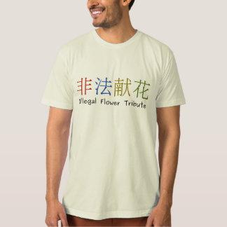Illegal Flower Tribute T-Shirt