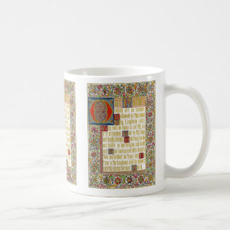 Illuminated Sermon on the Mount: The Lord's Prayer Coffee Mug