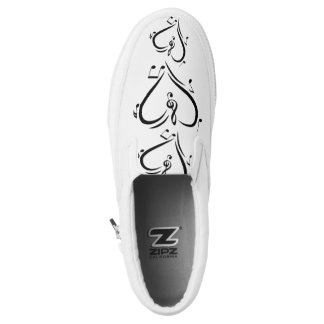Illustration Clef Love Music Printed Shoes