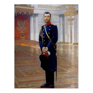 Ilya Repin- Portrait of Nicholas II Postcard