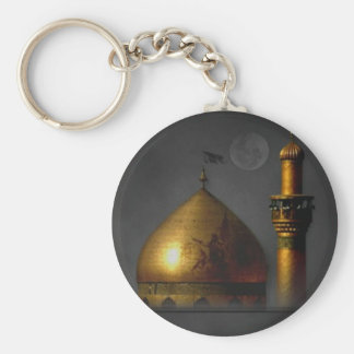 Imam Hussein shrine Keychain