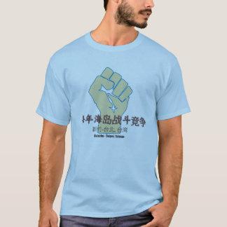 IMAT Taiwan T-Shirt