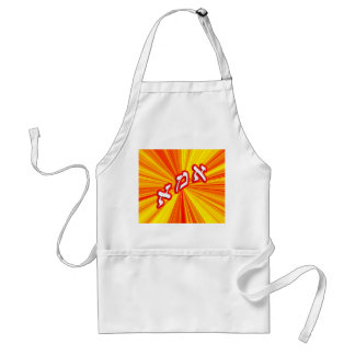 Imma Means Mother In Hebrew Standard Apron