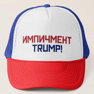 Impeach President Trump - Russian Font Trucker Hat