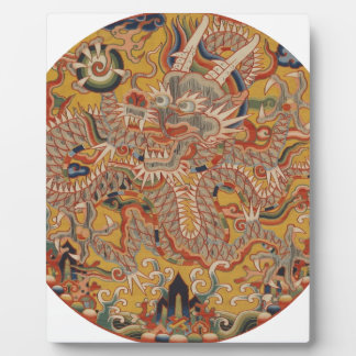 Imperial Ming Asian Chinese Dragon Art Plaque